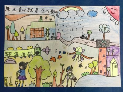罗雨婷 Yuting Luo Age 10